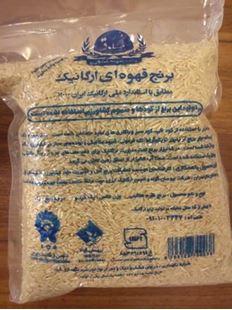 تصویر برنج قهوه ای  ارگانیک 1 کیلو