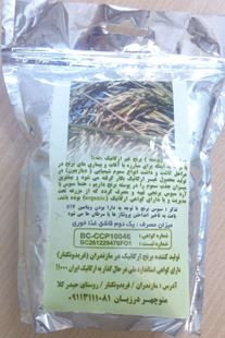 تصویر سبوس برنج ارگانیک درزیان